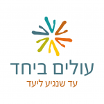 new-ob-logo-with-name-in-hebrew